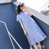 (免運)2020新款夏季孕婦裝洋裝外出韓版洋裝