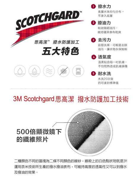 3M 保潔墊平單式床包墊(雙人加大) 7100029340