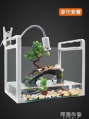 烏龜缸 烏龜缸帶曬台水陸缸玻璃大型巴西龜特大號養烏龜專用缸家用小魚缸 雙12