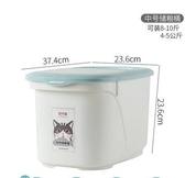 寵物儲糧桶密封儲存罐貓小號貓糧桶