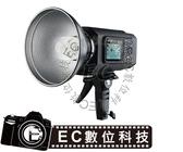 【EC數位】神牛 GODOX AD600B TTL 外拍攜帶型棚燈 內建X1 接收器 Bowens接口AD600