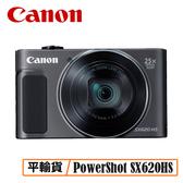 (免運可刷卡)送32G+相機包 3C LiFe CANON PowerShot SX620HS 數位相機 SX 620 HS 平行輸入 店家保固一年