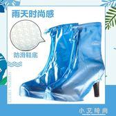 女式高跟防雨鞋套雨天防水鞋套防滑加厚底鞋套戶外旅行雨鞋套 小艾時尚