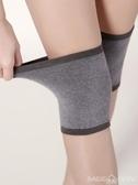 護膝服護膝保暖老寒腿男女士運動護膝蓋套漆關節保暖炎防寒夏季薄款無痕 HOME 新品