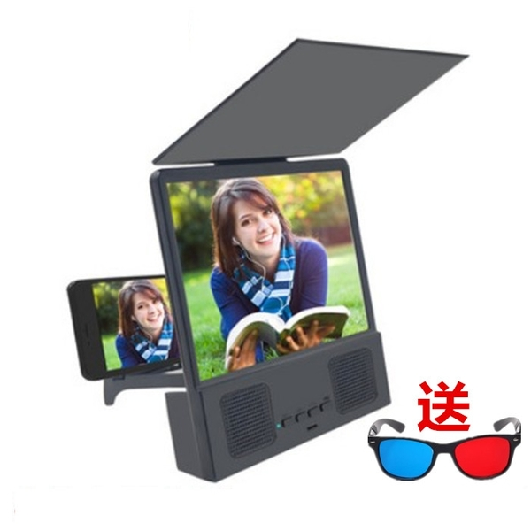 手機顯示屏放大器鏡14寸屏幕