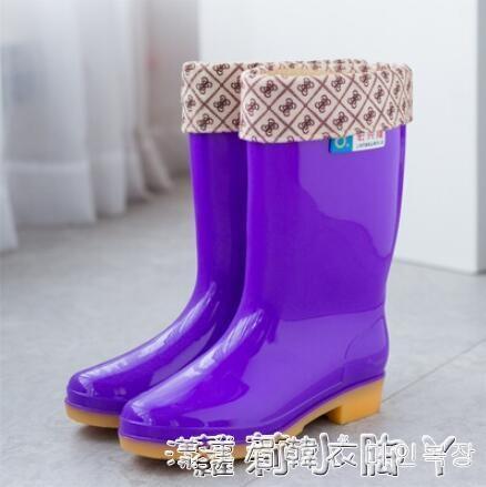 高筒雨鞋女防滑加絨保暖水鞋廚房防水膠鞋中筒女士時尚款長筒雨靴 蘿莉新品