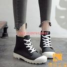 雨鞋女短筒糖果色時尚款外穿短靴防滑厚底增高膠鞋雨靴【慢客生活】