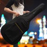 (好康免運)樂器袋吉他包38民謠後背套吉他包41寸琴包40個性袋子木吉它加厚袋通用背包XW