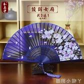 3把送1把和扇堂日式折扇中國風女式絹扇摺疊扇子禮品古風跳舞蹈 蘿莉新品