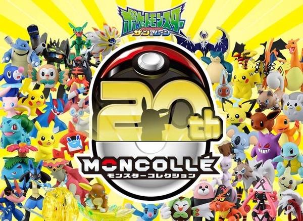 Pokemon GOEX PCC_64 暴鯉龍(阿羅拉)_PC13162 神奇寶貝 TAKARA TOMY