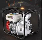 本田四沖程汽油機水泵家用抽水泵小型自吸攜帶式灌溉抽水機 aj14285
