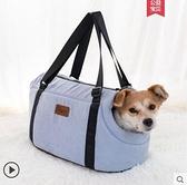 寵物外出便攜包狗狗冬季手提單肩包貓包貓咪書包狗背包外出斜跨包