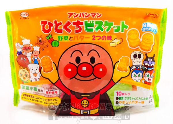 《松貝》不二家麵包超蔬菜餅10袋入168g【4902555132488】bc40