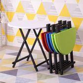 折疊桌餐桌家用小戶型吃飯桌簡易4人飯桌小方桌便攜折疊戶外圓桌【卡米優品】