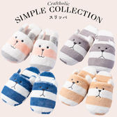 宇宙人 經典 室內拖鞋 珊瑚絨毛 Simple craftholic 日本正版 該該貝比日本精品 ☆