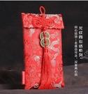 萬元紅包袋結婚創意大紅包