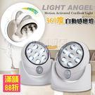 LED 自動感應燈 360度旋轉 玄關燈...