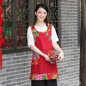 特色時尚廚房酒店中式餐廳圍裙復古民族風農家樂飯店服務員圍腰 CIYO黛雅