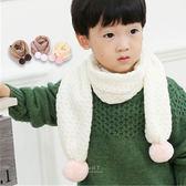 兒童毛線球保暖針織圍巾 冬季保暖 兒童圍巾