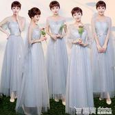 伴娘服2017新款韓版女長款姐妹裙冬季長袖伴娘團派對小禮服洋裝