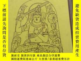 二手書博民逛書店holy罕見teaching of vimalakirtiY398159 thurman motilai 出