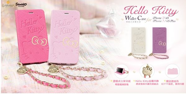 King*Shop~GARMMA Hello Kitty iPhone 7/6S/6 4.7吋側掀式摺疊皮套