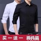 夏季男士長袖襯衫修身正裝商務白襯衣休閒韓版潮流職業短袖黑寸衫 小艾新品