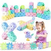 數字方塊大小顆粒益智拼插兒童玩具雪花片積木 YY950『東京衣社』TW