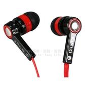 KINYO 闇燄高級入耳式耳機 EMP63