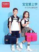 Yome中小學生補習袋美術袋男女孩兒童加寬手提補課書包商務包 三角衣櫃