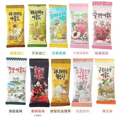 韓國 Toms Gilim 杏仁果 腰果 (小) 蜂蜜杏仁果 芥末杏仁果 草莓奶茶 水蜜桃優格 杏仁 隨身包 堅果