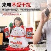 加大音量收錢收賬語音播報器招財貓二維碼收款喇叭藍牙音箱付款到賬提示器YXS『小宅妮時尚』
