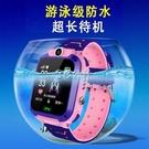 天才電話手表男女智慧手表拍照定位防水觸屏兒童手表