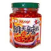 老騾子蝦米朝天辣椒105g/罐【愛買】