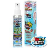 熊掌防蚊液 (6h草本微涼型)