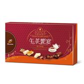 《77》午茶饗宴綜合禮盒591G【愛買】