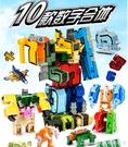 拼裝玩具兒童數字變形玩具益智合體機器人男孩字母拼裝積木金剛恐龍 快速出貨