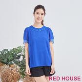 Red House 蕾赫斯-蕾絲雪紡上衣(共2色)