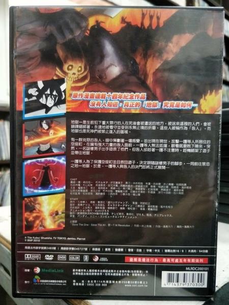 挖寶二手片-B29-正版DVD-動畫【BLEACH死神:地獄篇/劇場版】-日語發音(直購價)