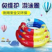 游泳圈-訓練圈兒童游泳圈實心泡沫免充氣游泳圈 提拉米蘇