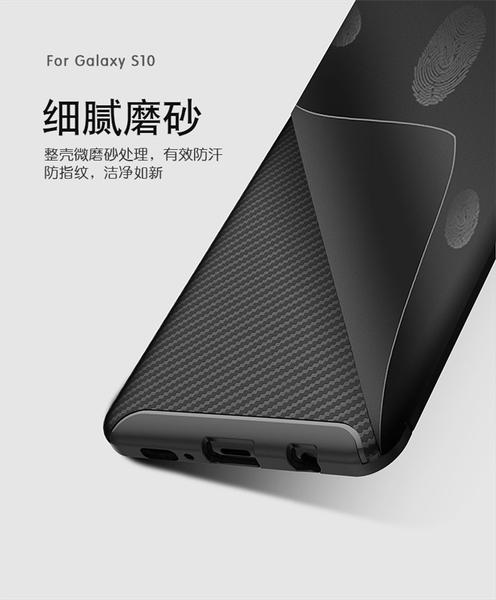 【磨砂碳纖維】三星 S10+ G975F 6.4吋 防震防摔 碳纖維磨砂軟套/保護套/背蓋/全包覆
