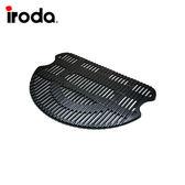 《iroda》O-Grill 3000/3500 系列專用鑄鐵烤盤