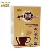 肯寶KB99~防彈All in One咖啡15公克x8包/盒 ×3盒~特惠中~