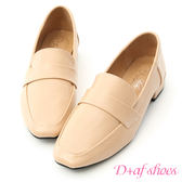 D+AF 質感風格.復古方頭低跟樂福鞋*杏