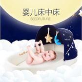 嬰兒床床中床新生兒便攜式寶寶床多功能仿生床可折疊bb床防壓出口【快速出貨】