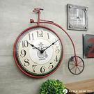 掛鐘復古工業風倫敦大型鐵皮藝術腳踏車造型...