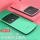 小米手機殼 小米mix2s手機殼小米8硅...