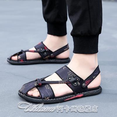 2021夏季新款一字帶包頭涼鞋男鞋貨號116【快速出貨】