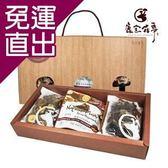 鹿窯菇事. 圓滿禮盒(120g/盒)【免運直出】