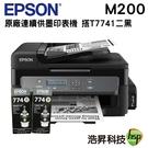 【促銷方案C↘7490元】EPSON M...